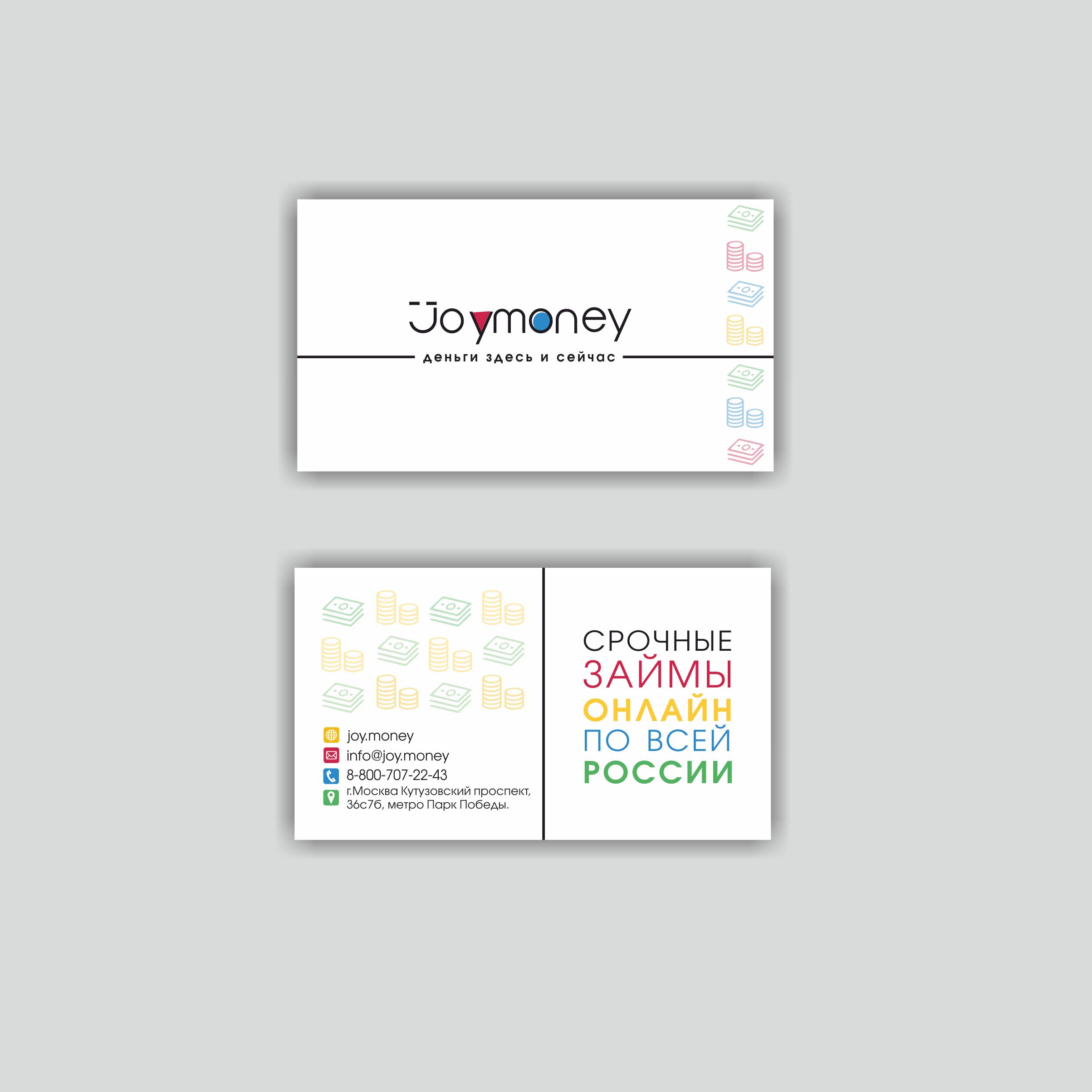 Разработать дизайн визиток фото f_0975ad3641622ade.png