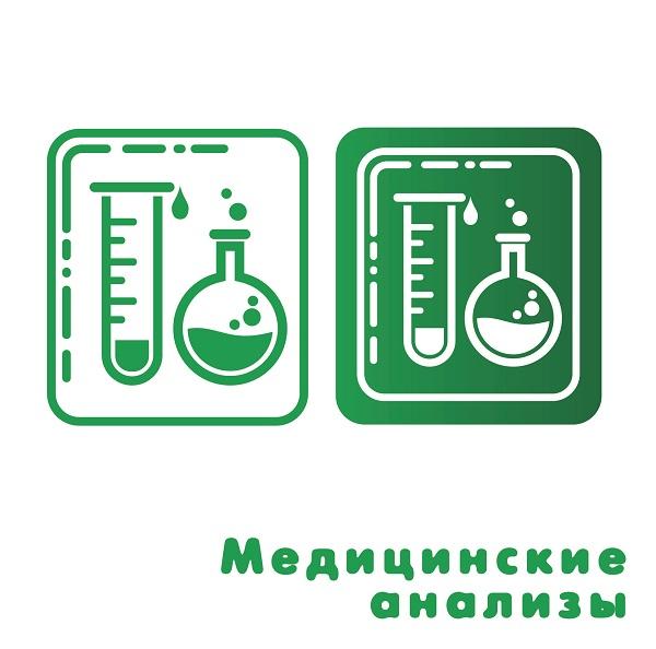 Разработка иконок для медицинских услуг фото f_11059944d348360f.jpg