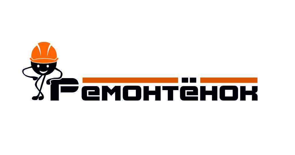 Ремонтёнок: логотип + брэндбук + фирменный стиль фото f_1615953cb478cf9f.jpg