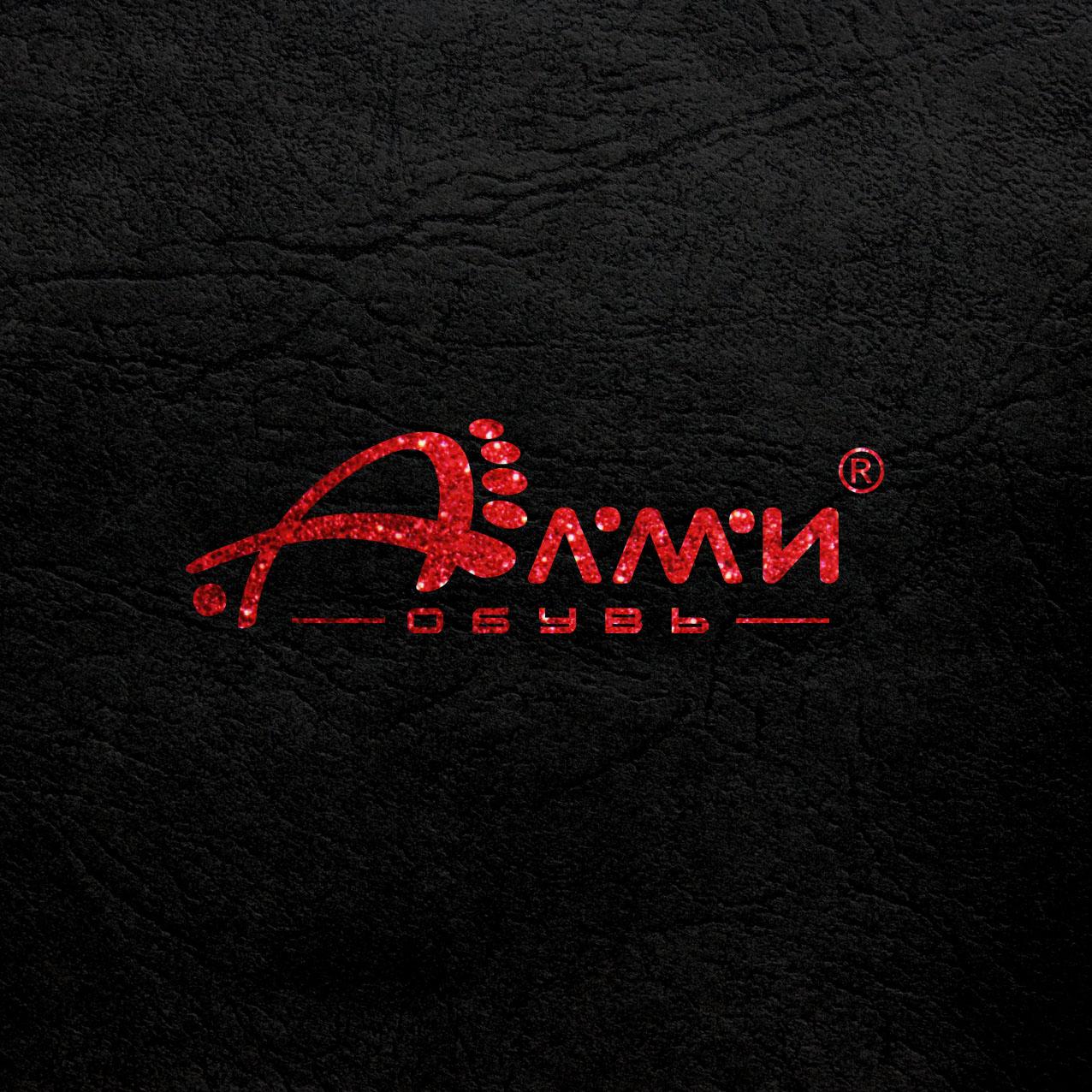 Дизайн логотипа обувной марки Алми фото f_16259f1d02389dc7.jpg