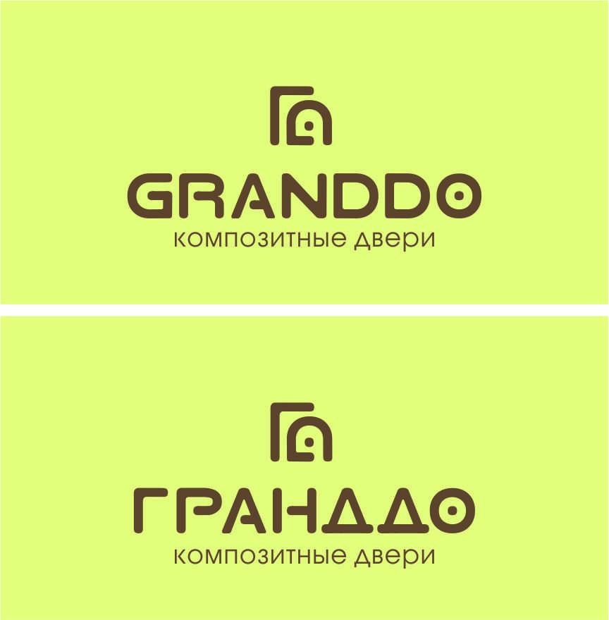 Разработка логотипа фото f_3255a93cccf4b258.jpg