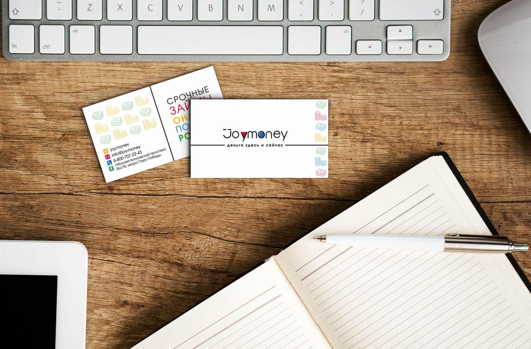 Разработать дизайн визиток фото f_3655ad3641cb5fe7.jpg