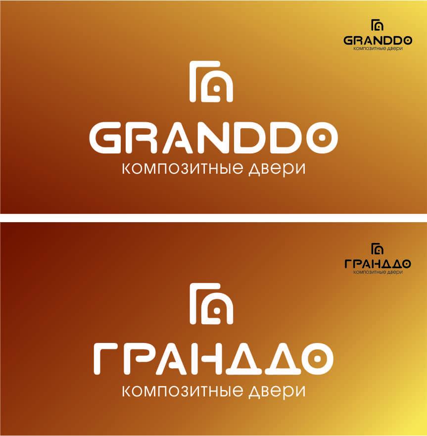 Разработка логотипа фото f_4445a8b178854a77.jpg