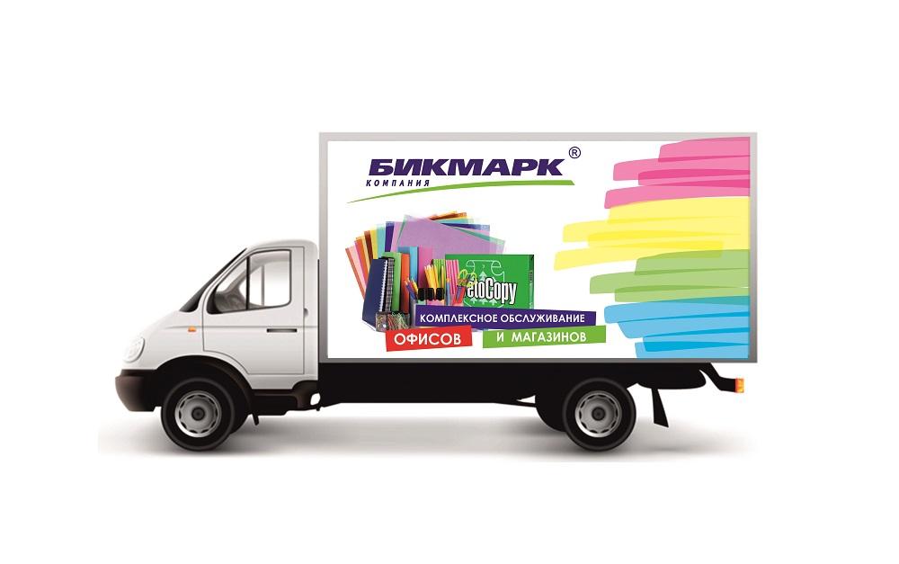 Разработка  рекламы на грузовые машины фото f_4915b2f7d5946643.jpg
