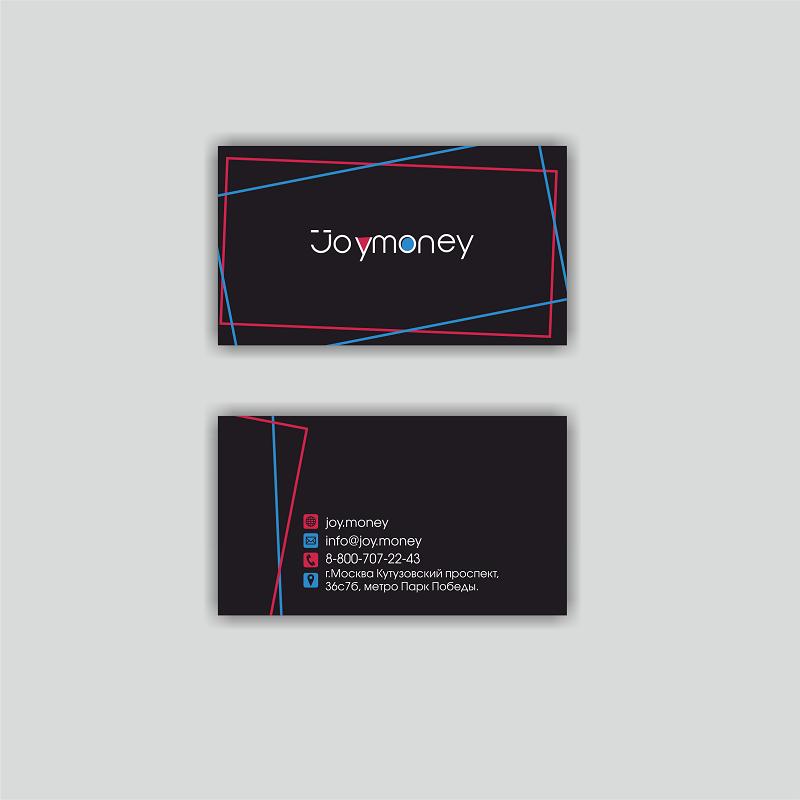 Разработать дизайн визиток фото f_5195ad34367cdf05.png