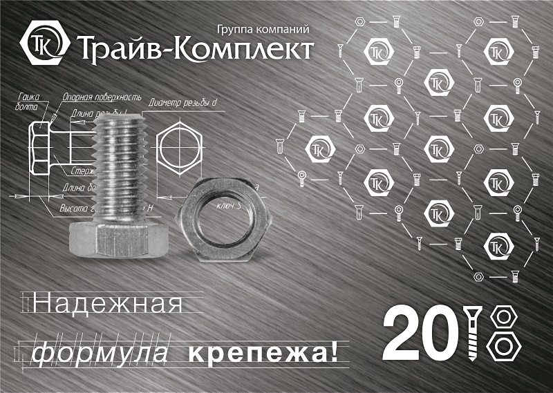 Дизайн календаря фото f_59259ce72bef2a25.jpg