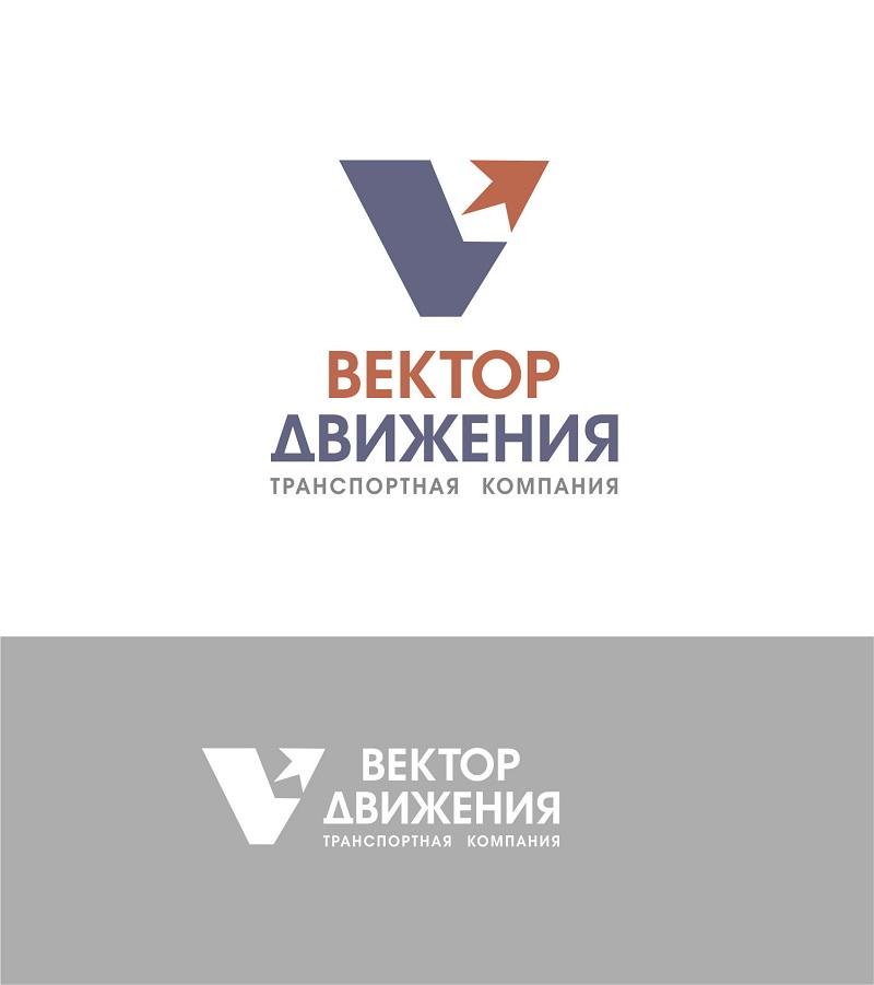 Разработка логотипа фото f_6235c308ef3073c9.jpg