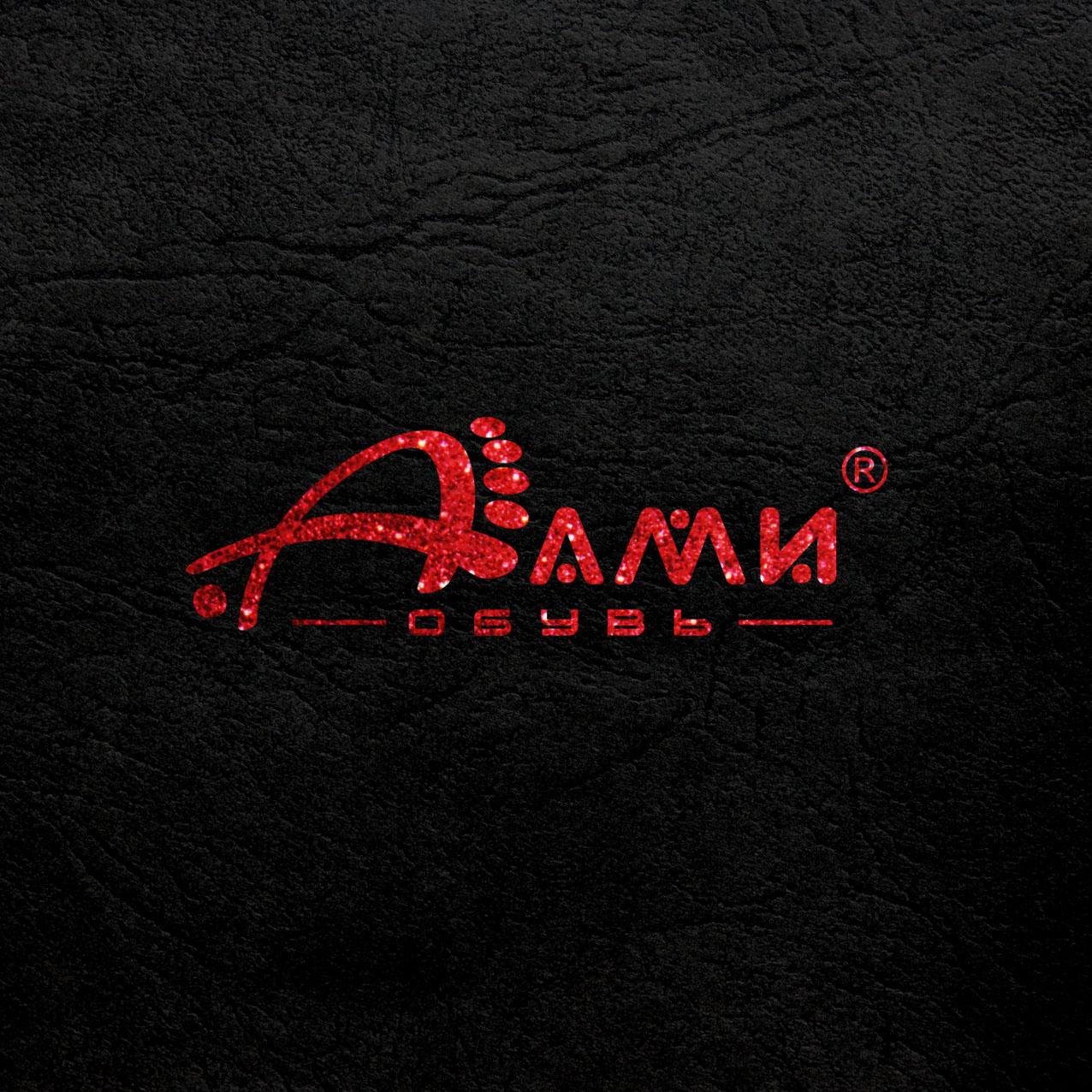 Дизайн логотипа обувной марки Алми фото f_65459f1d24032935.jpg