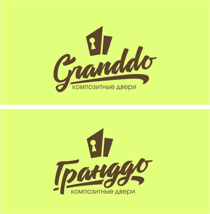 Разработка логотипа фото f_7945a93ccc821fa7.jpg