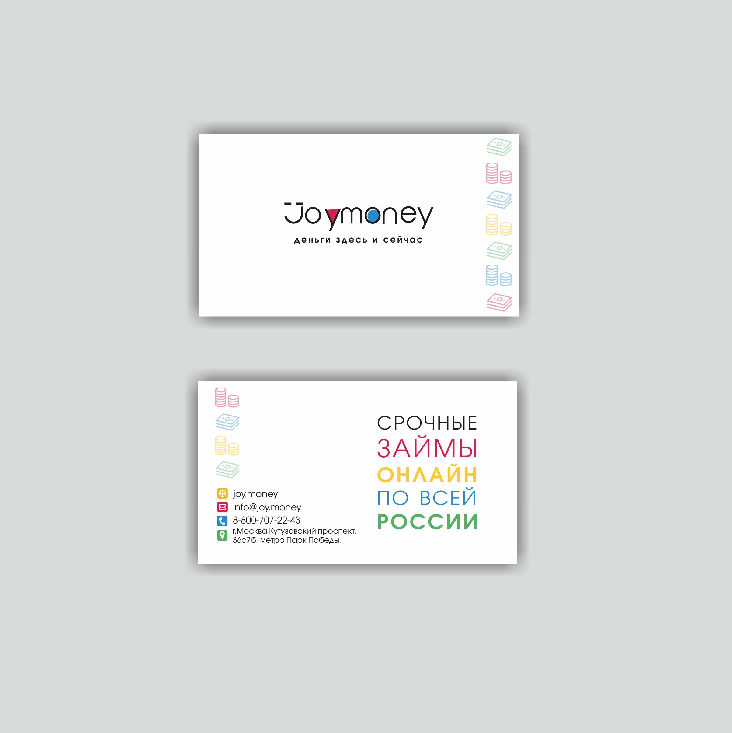Разработать дизайн визиток фото f_8185ad3656dedf62.png