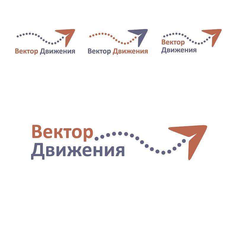 Разработка логотипа фото f_9205c2c9b177f553.jpg