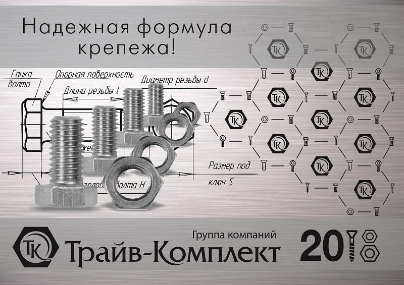 Дизайн календаря фото f_97259ce7cf75dad1.jpg