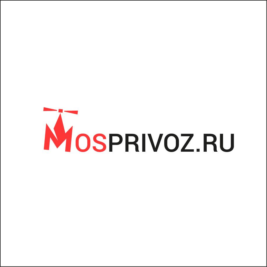 Логотип. Интернет - магазин по доставке продуктов питания. фото f_6755ad35696e3673.jpg
