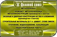 рекламный макет