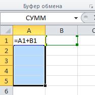 Автоматизированная таблица доходов за отчетый период с помощью формул Excel