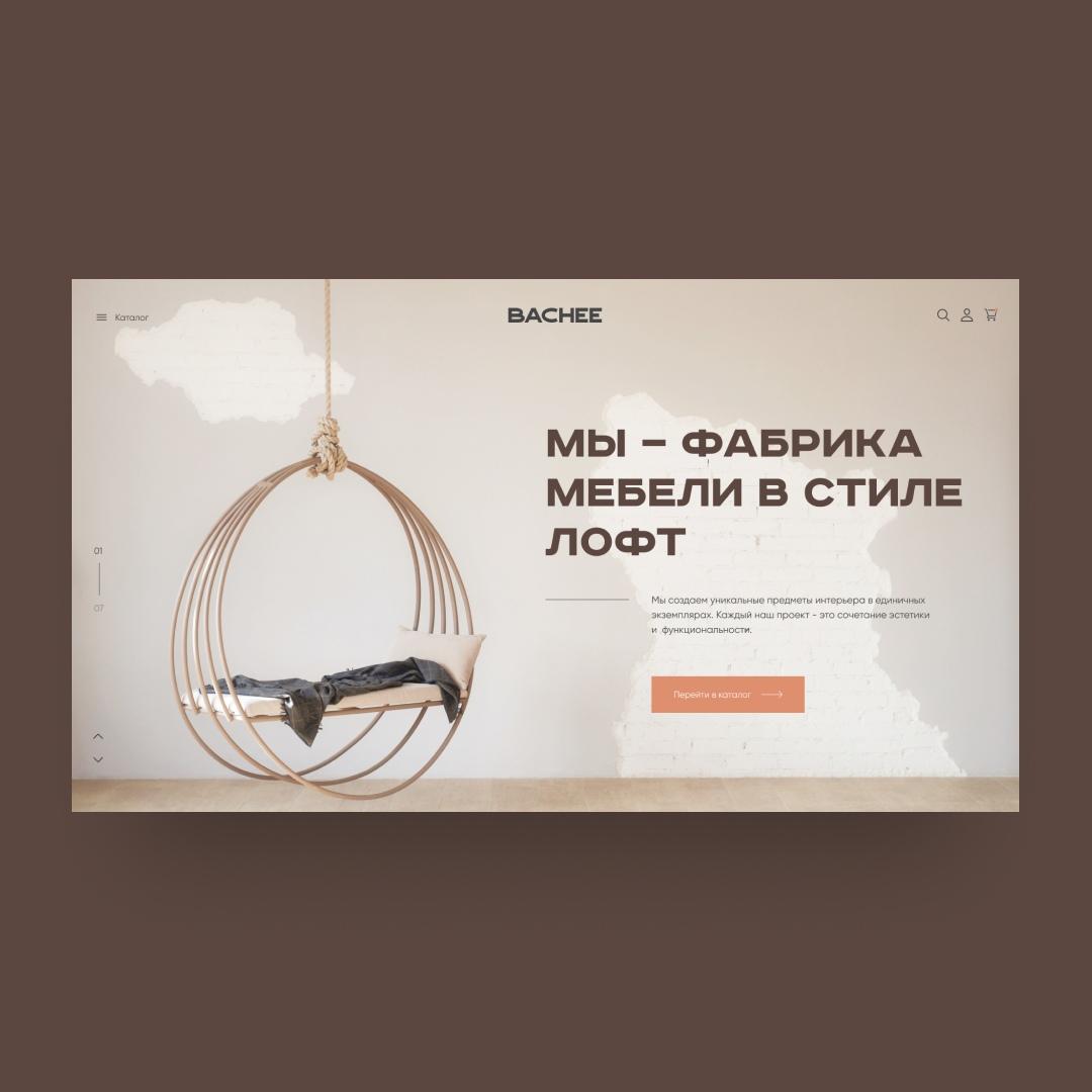 Фабрика мебели в стиле лофт