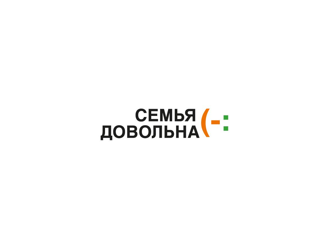 """Разработайте логотип для торговой марки """"Семья довольна"""" фото f_1305b929a4d683d4.jpg"""