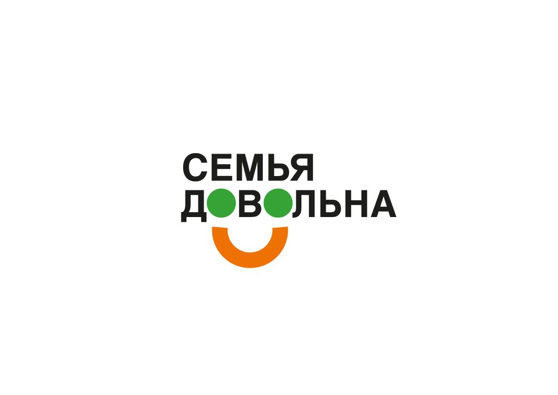 """Разработайте логотип для торговой марки """"Семья довольна"""" фото f_1565b929a472ea59.jpg"""