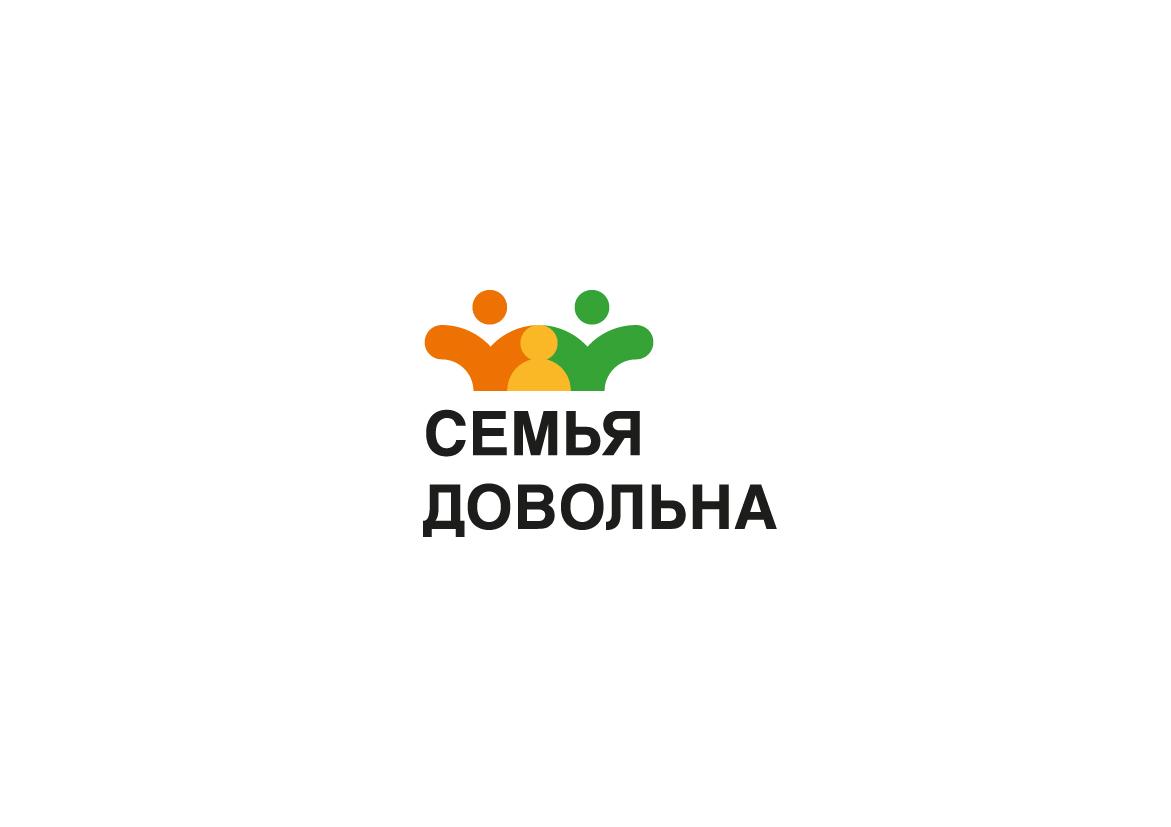 "Разработайте логотип для торговой марки ""Семья довольна"" фото f_2955b929a4f8ae03.jpg"
