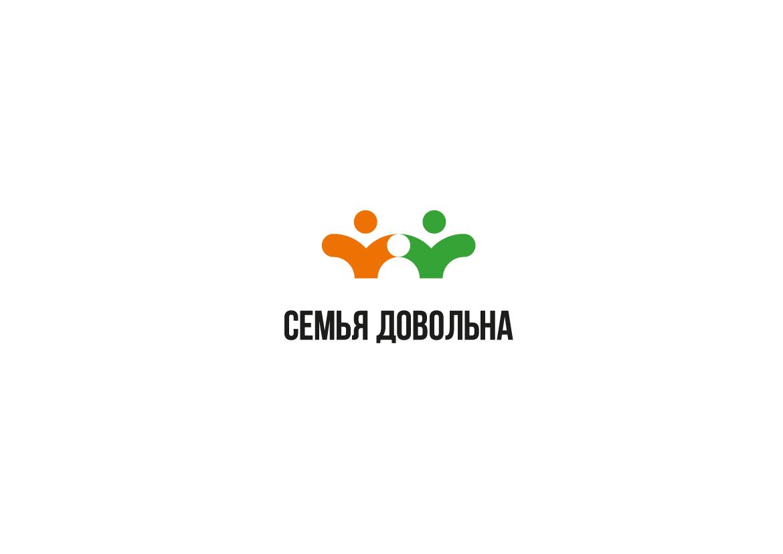 """Разработайте логотип для торговой марки """"Семья довольна"""" фото f_4115b929a52773a1.jpg"""