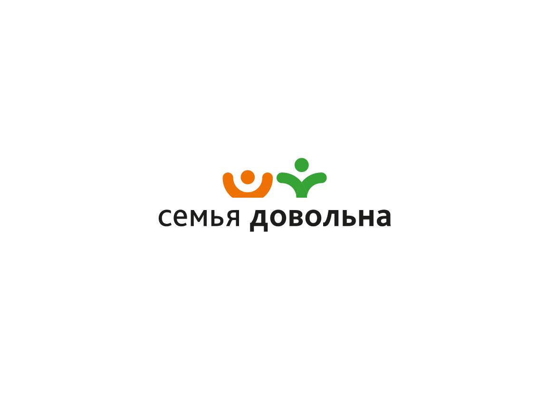 """Разработайте логотип для торговой марки """"Семья довольна"""" фото f_5925b929a6a8d7c2.jpg"""