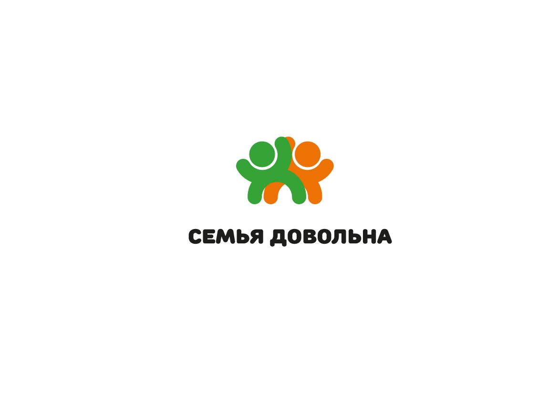 """Разработайте логотип для торговой марки """"Семья довольна"""" фото f_7995b929a447931a.jpg"""