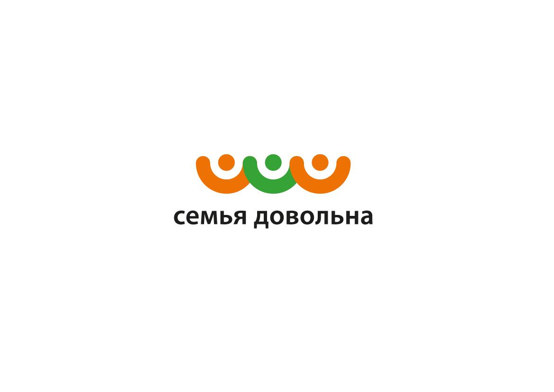 """Разработайте логотип для торговой марки """"Семья довольна"""" фото f_8915b929a3cc664f.jpg"""