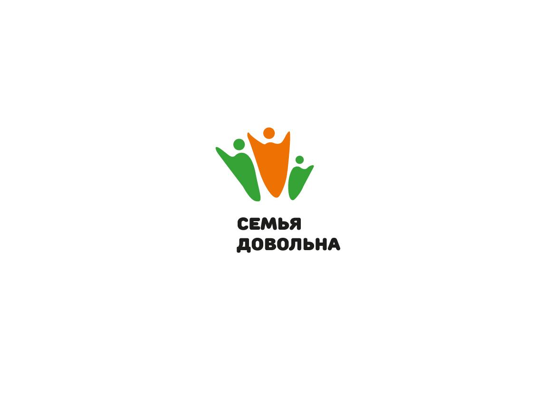 """Разработайте логотип для торговой марки """"Семья довольна"""" фото f_9835b929a414cc44.jpg"""