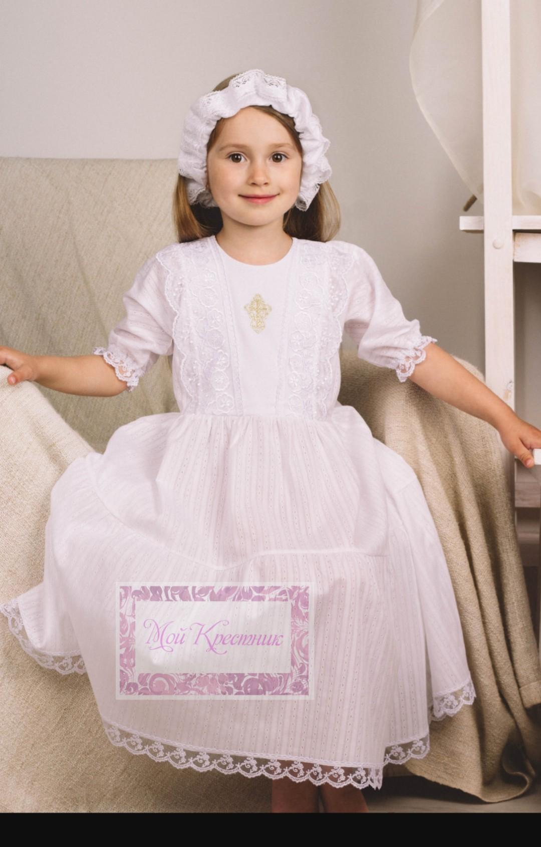 Логотип для крестильной одежды(детской). фото f_3255d4d83fcead25.jpg