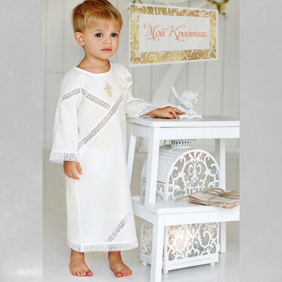Логотип для крестильной одежды(детской). фото f_3275d4d84055ba73.png