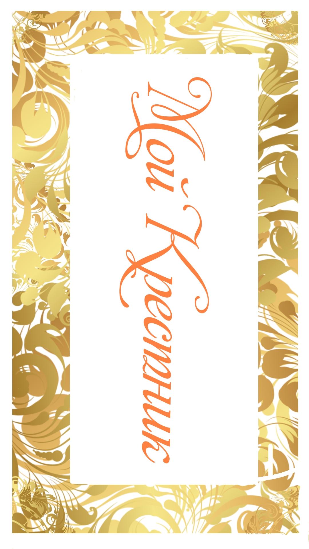 Логотип для крестильной одежды(детской). фото f_3985d4d83ece4820.jpg