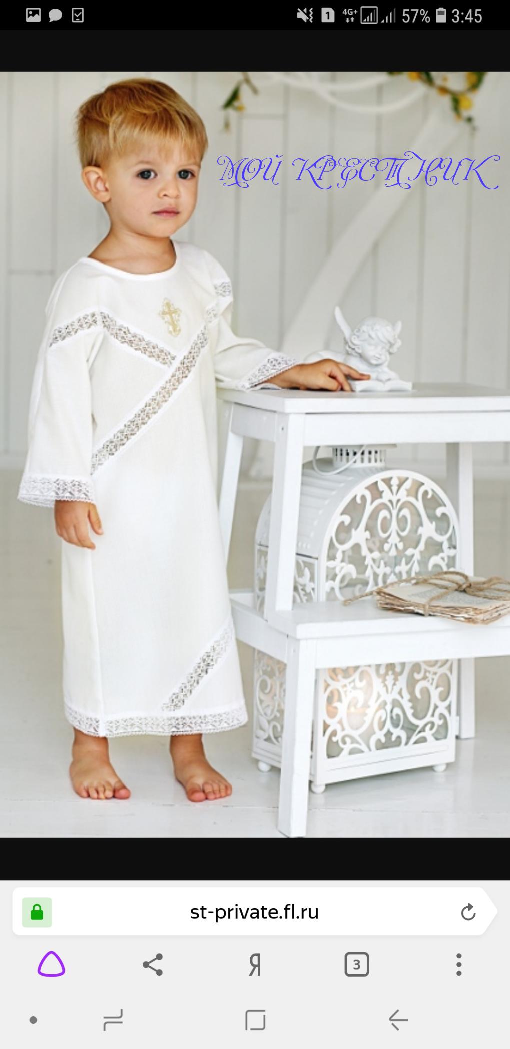 Логотип для крестильной одежды(детской). фото f_6395d4d9c3eafc3d.png