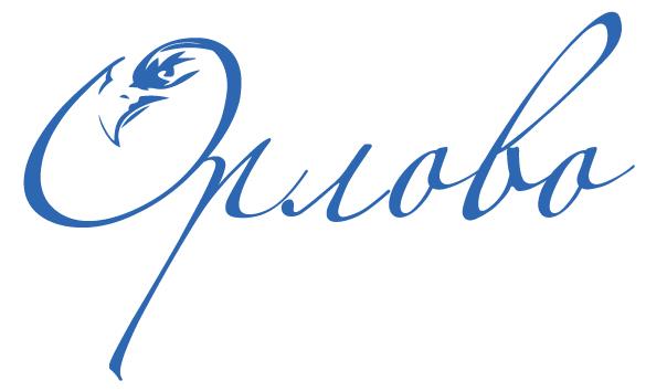 Разработка логотипа для Торгово-развлекательного комплекса фото f_315596d12047fc58.jpg
