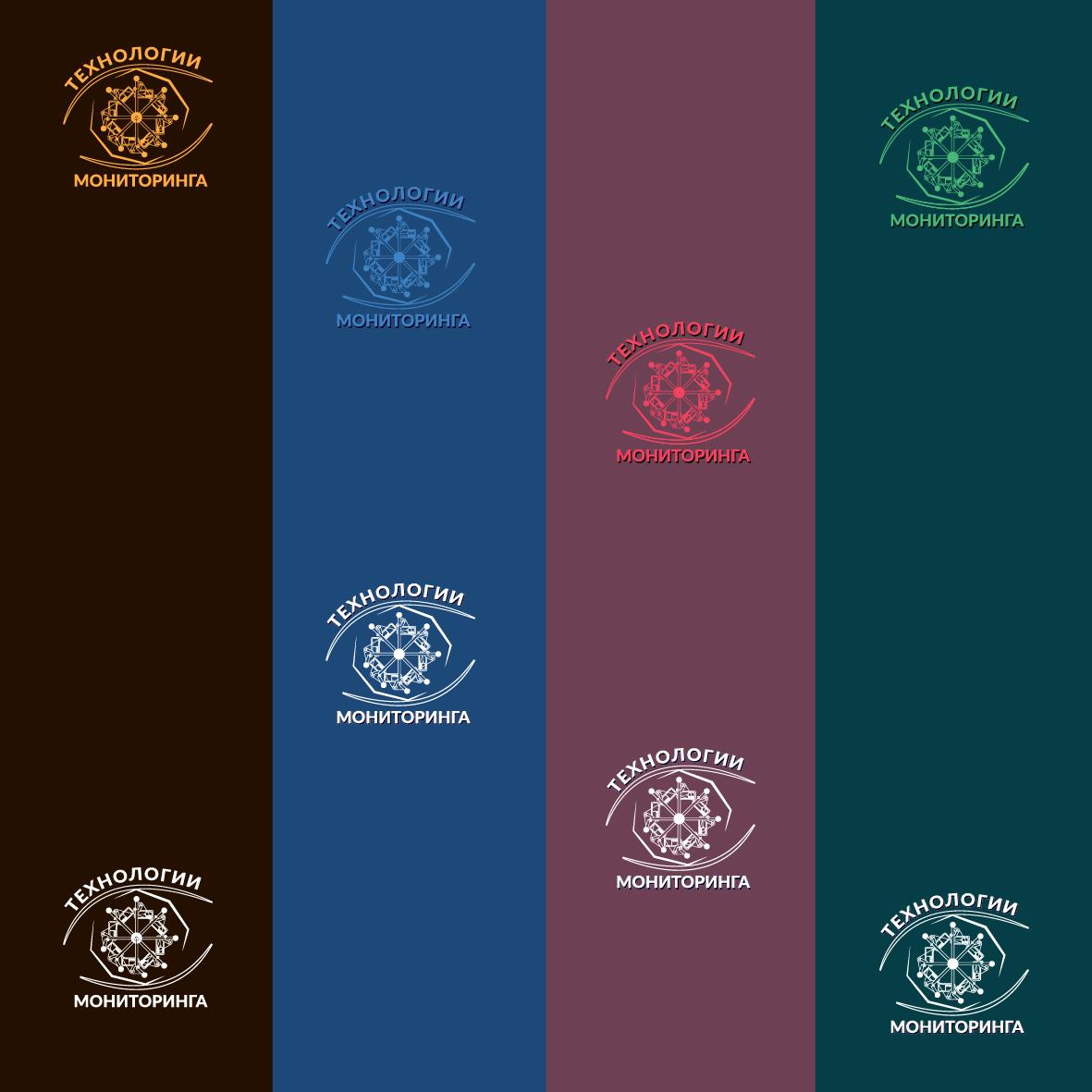 Разработка логотипа фото f_5325976a5825e941.jpg