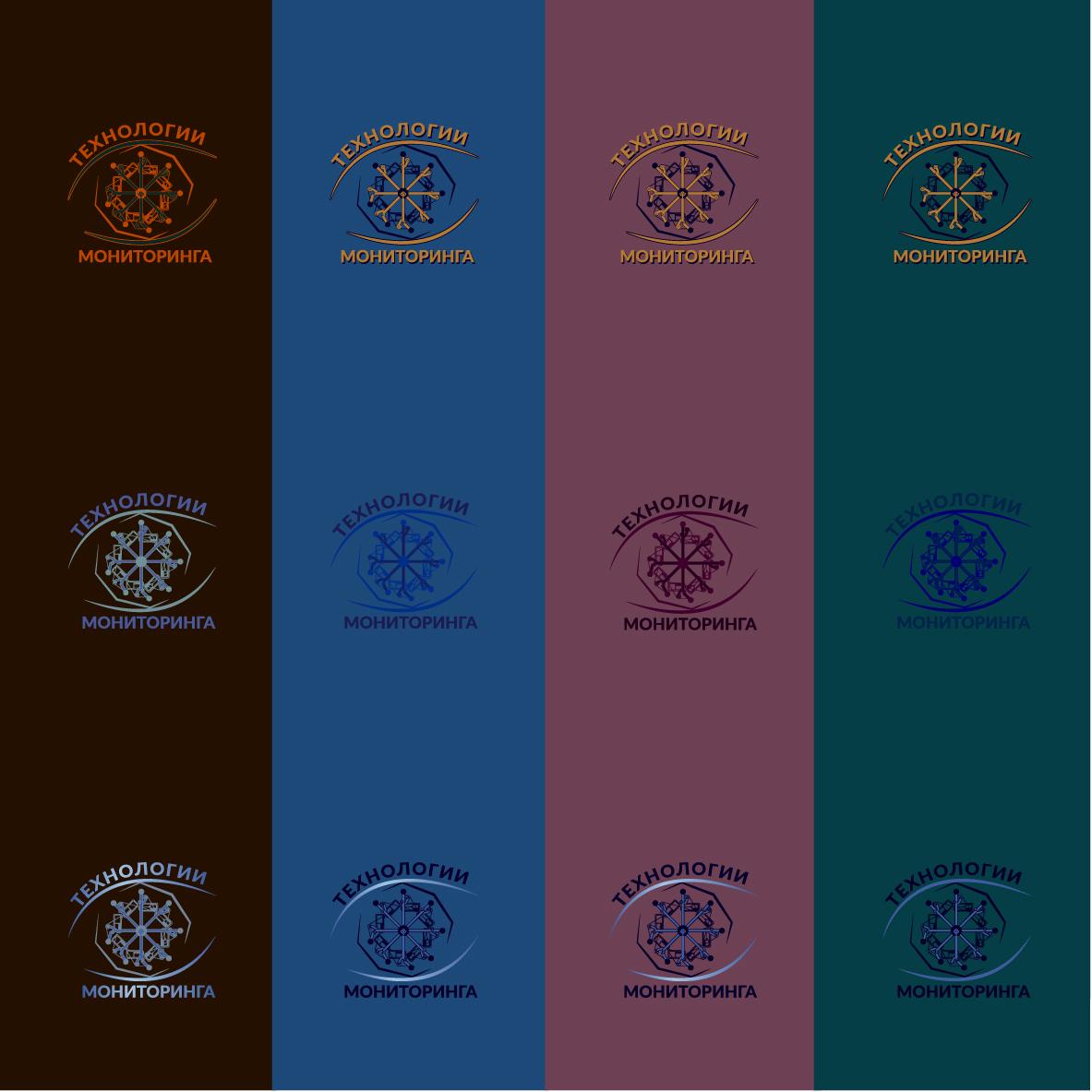 Разработка логотипа фото f_7245976a5eb33781.jpg