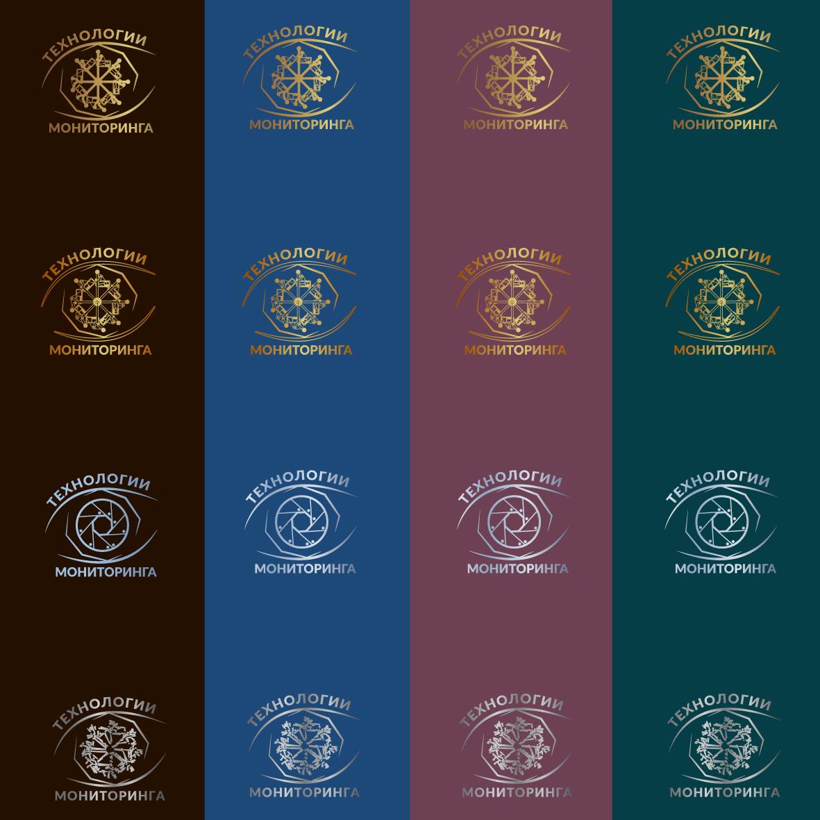 Разработка логотипа фото f_8855976a597cdc9f.jpg