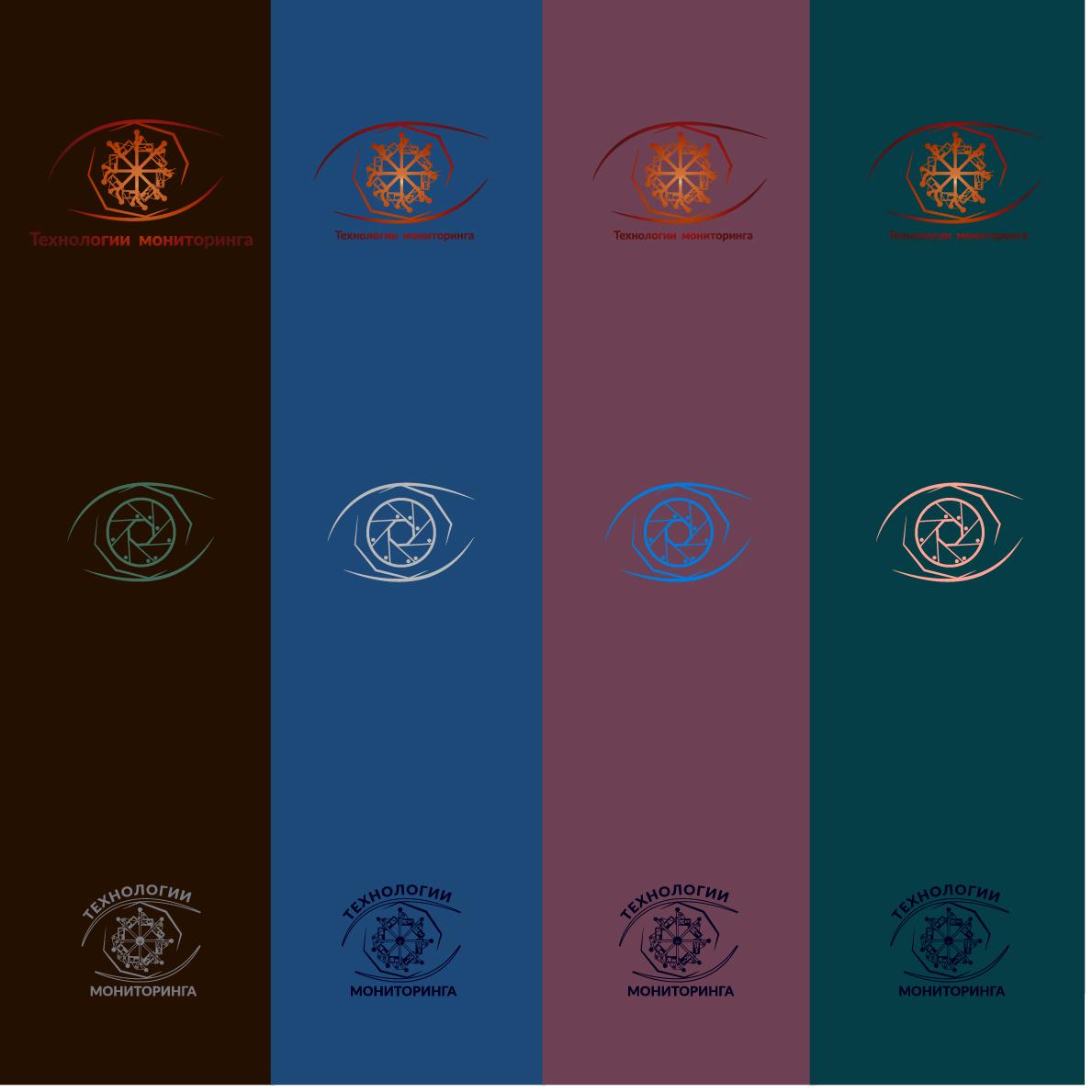 Разработка логотипа фото f_8915976a5f4d0343.jpg