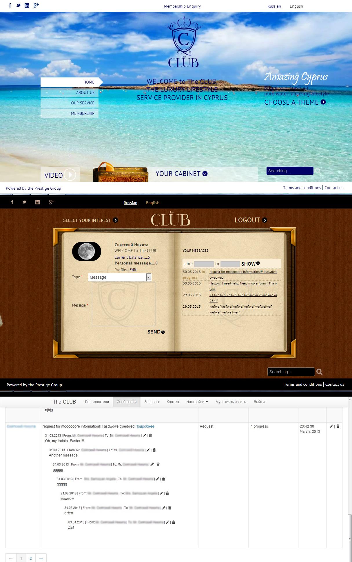 Yii: Сайт для участников закрытого клуба на Кипре. Многоязычность