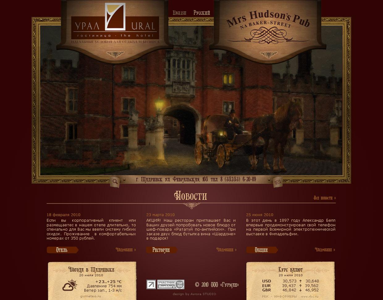 ! Победителям web - дизайна - Редизайн сайта фото f_4c5018f16e187.jpg
