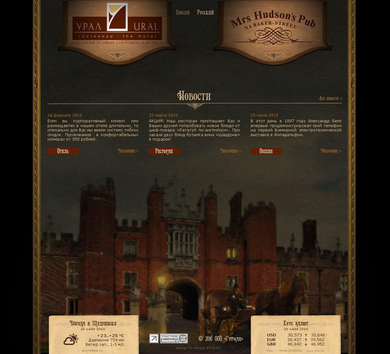 ! Победителям web - дизайна - Редизайн сайта фото f_4c505d9c693bf.jpg