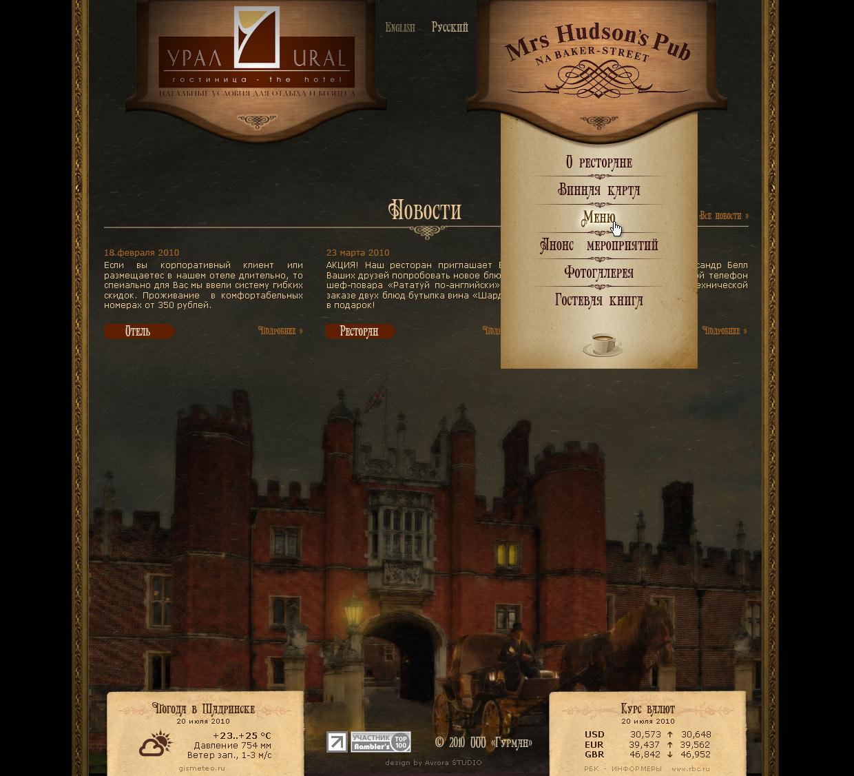 ! Победителям web - дизайна - Редизайн сайта фото f_4c505da48c263.jpg