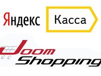 Подключение онлайн оплаты Яндекс Касса на joomshopping