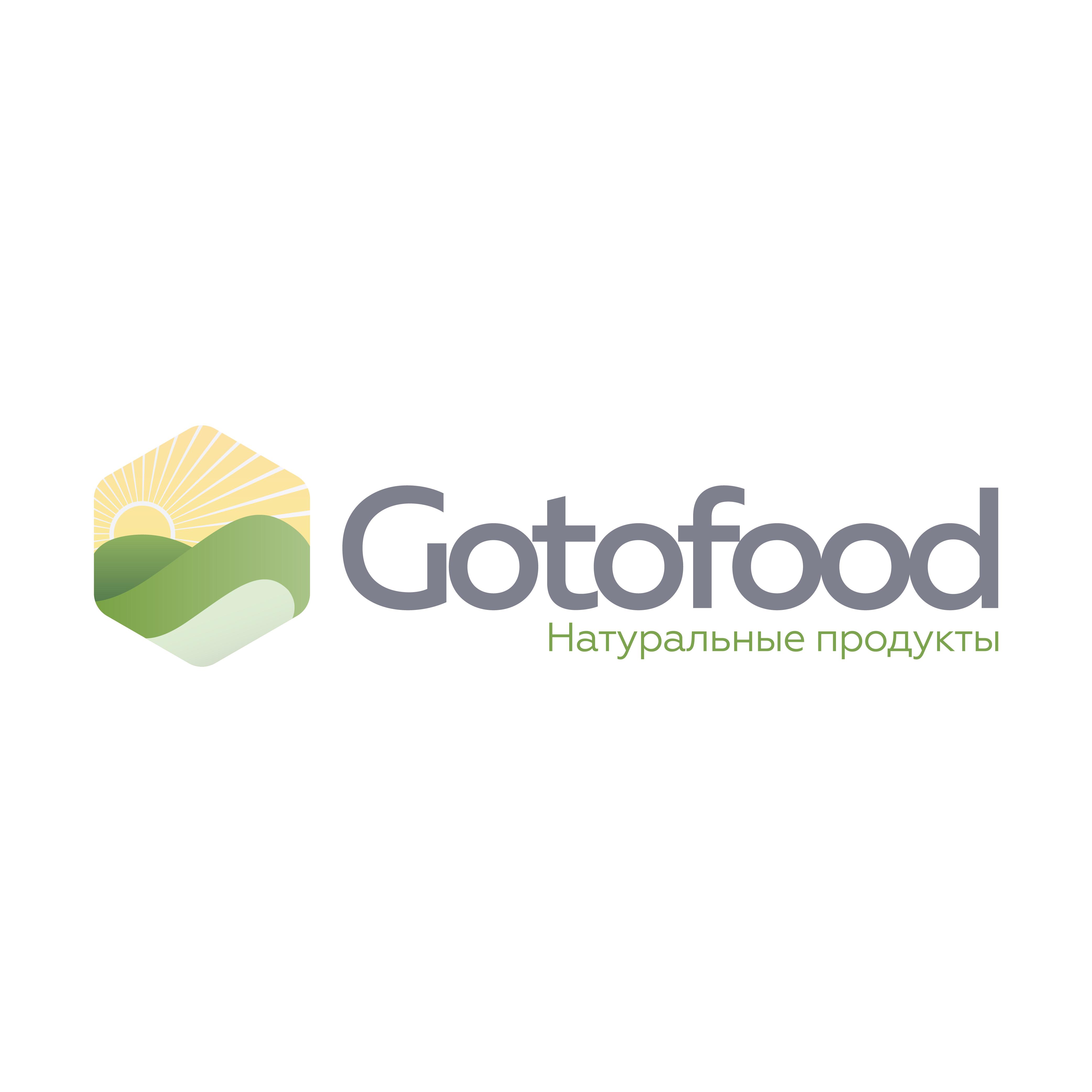 Логотип интернет-магазина здоровой еды фото f_6795cd2c8e5844aa.png