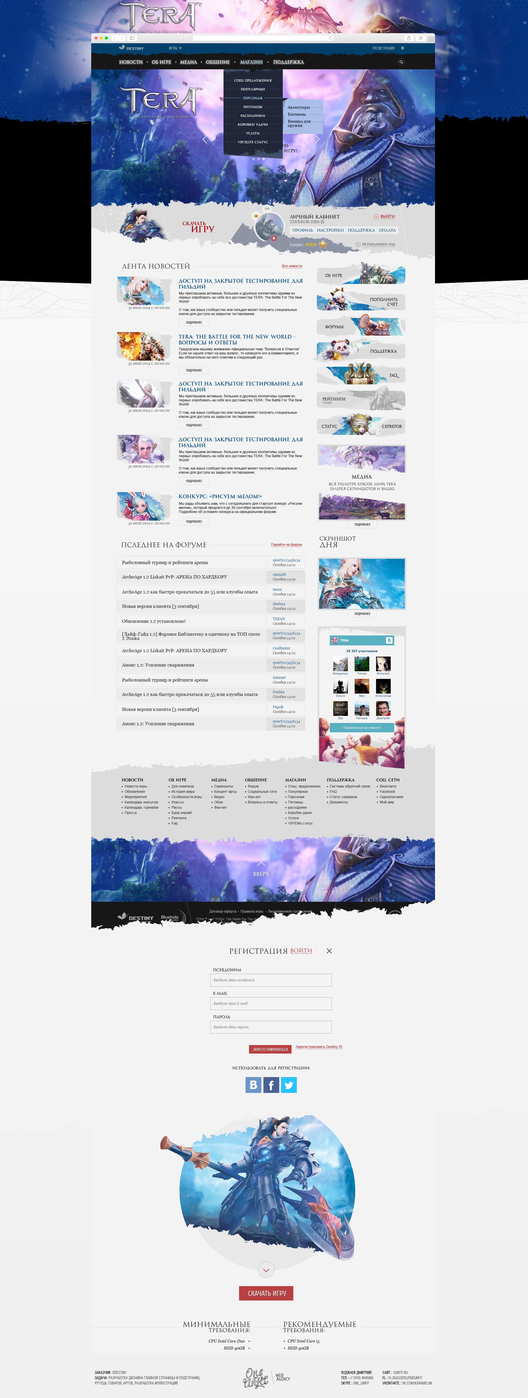 www.tera-online.ru