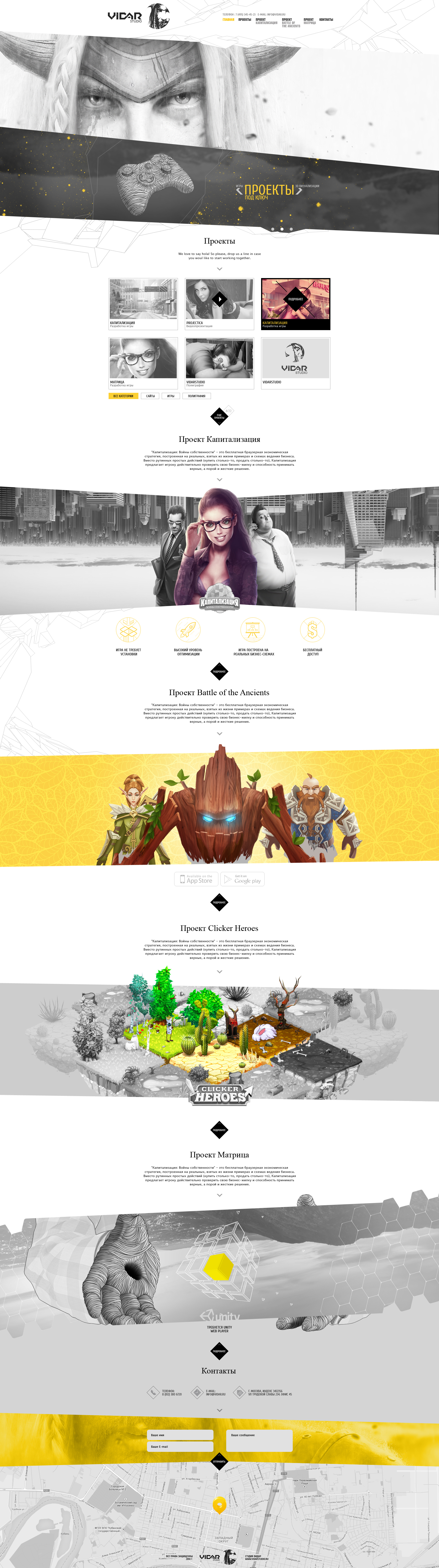 Vidar Studio Landing page design