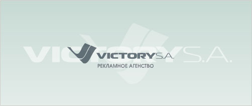 Victory S.A.
