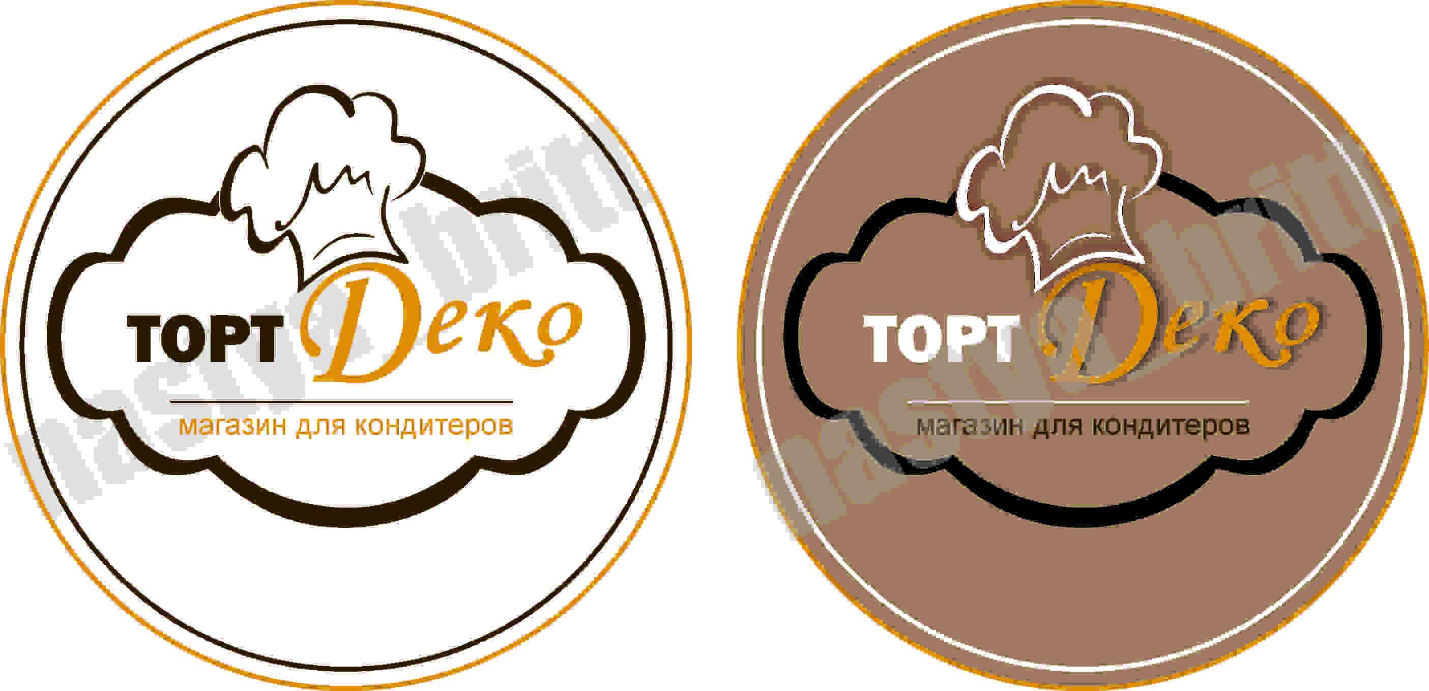 Логотип для магазина для кондитеров фото f_9735f1c0182d5e42.jpg