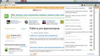 Google chrome плагин, для free-lance.ru