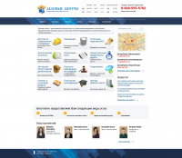 корпоративный сайт center25.ru