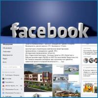 """Рекламные посты в фейсбуке """"Промавиапроект"""""""